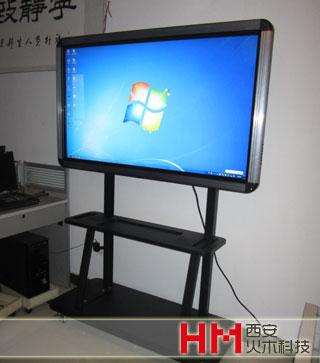 西安火木电子科技有限公司——大尺寸